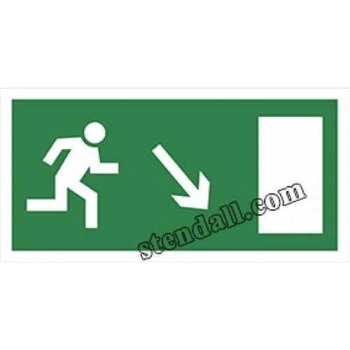 знак безпеки напрямок руху при евакуації 36