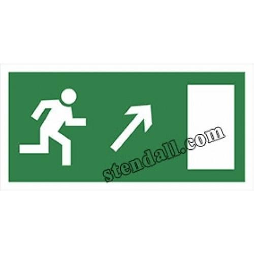 знак безпеки рух до виходу  вгору праворуч 14