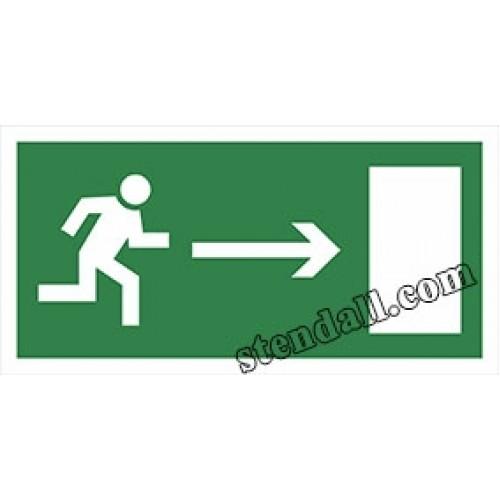 знак безпеки напрямок праворуч прямо 39