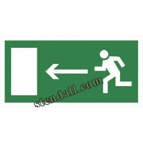 знак безпеки напрямок руху ліворуч прямо 42
