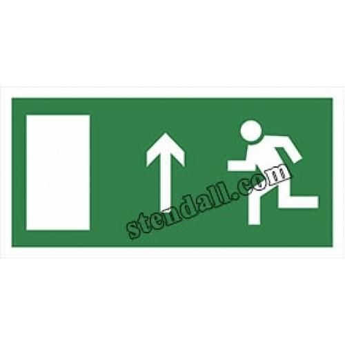хнак безпеки напрямок руху вверх табличка 46