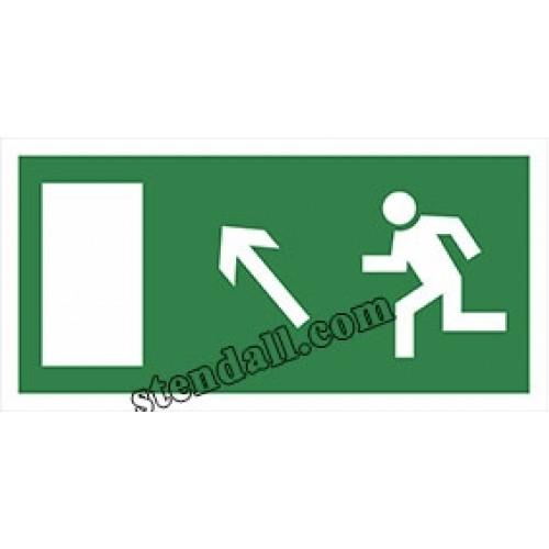 знак безпеки табличка рух до евакуаційного виходу 20