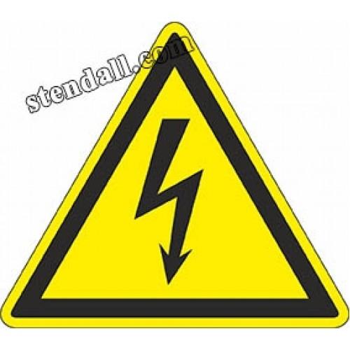 знак безпеки щитова наклейка 57