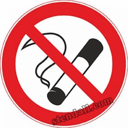 знак заборонено палити 61