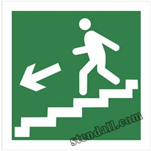 напрямок до евакуаційного виходу по сходам знак безпеки 5