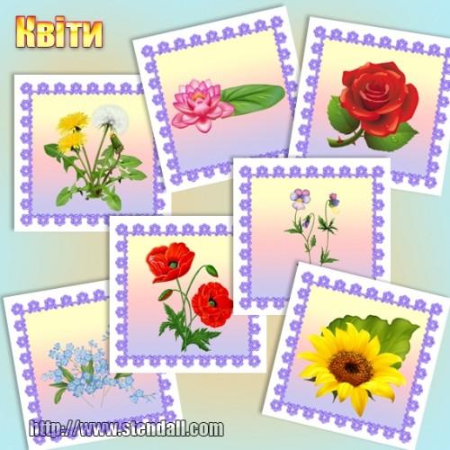 Игра развивающая цветы 17