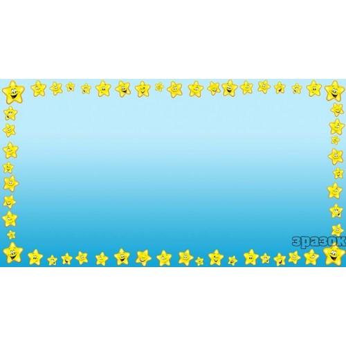 магнитний стенд зірочки для рахунку 16